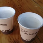 88235456 - ヨーグルト/ガンジー牛乳