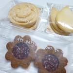 しょくでんぷの里 - 3種類のクッキーを頂きました