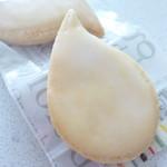 しょくでんぷの里 - 雫型のクッキーはレモン風味