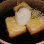 サガミ - 揚げ出し豆腐