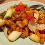 富貴亭 - 鶏のカシューナッツ炒め