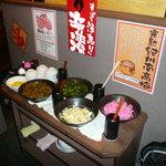 Shinwakayamaramembariuma - お漬物コーナー