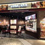 Ikinarisuteki - 福岡県 筑紫野市にある、全国チェーンのステーキレストランです