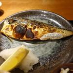 魚感うえさき - 焼き魚は鯖