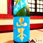 秋田料理 まさき - 山本 純米吟醸 ドキドキ