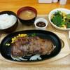 ステーキ屋 - 料理写真:「サーロイン(150g)定食」