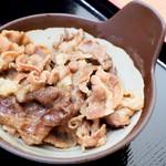 おか田 - 肉皿