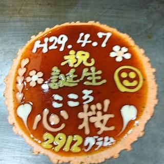 誕生日は…《べー太郎》で決まり♪お好みアートでサプライズ!