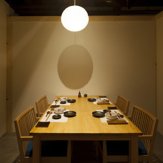 【完全個室】は、接待やお食事会に最適。【半個室】でご宴会も◎