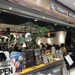 伊豆高原ケニーズハウスカフェ -