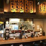 麺や食堂 - 店内