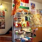 インド料理スラージ -