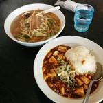 七左食堂 - マーボー丼とみそラーメン(セットで702円)