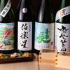 串一 - ドリンク写真:日本酒
