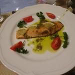 ペンションブルーポピー - メイン 鮭のバジルソース