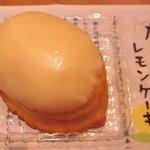 バッケンモーツァルト - 広島レモンケーキ