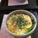 88255647 - ミニ玉子丼と繁盛うどん