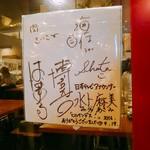 熟成牛ステーキバル Gottie's BEEF - 日テレ 水卜アナのサインがありました
