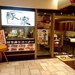 88257376 - 【2018.6.26(火)】店舗の外観
