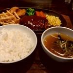88257411 - 【2018.6.26(火)】デミヒレ豚バーグ950円&ライス+味噌汁220円