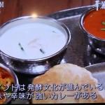 タマリンド - TV東京「ガイアの夜明け」