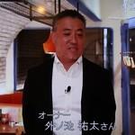 タマリンド - TV東京「ガイアの夜明け」で紹介 6/26放送