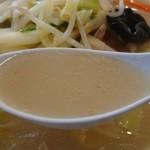 88260394 - スープ。リフト(^-^)/