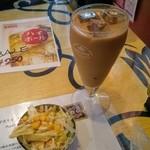 JAGA - アイスチャイとセットサラダ