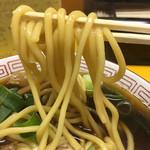 中華そば 麺屋7.5Hz+ - 麺あっぷヽ(^o、^)و