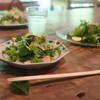 Aida - 料理写真:日替わりランチのサラダ…箸置きが椿の葉っぱ❓