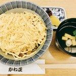 88265759 - 『きんし丼』様(2400円)※6月半ば?から1800円より値上げ↗