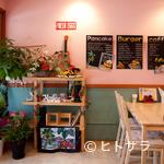 ホヌカフェ - ハワイアンテイストがたっぷりの可愛らしい店内