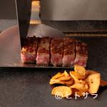 鉄板焼 一徹 - 上質なお肉を「ニンニク」「山葵」と、ご一緒に