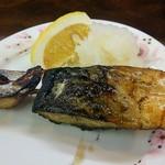 豊田屋 - 鯖焼き