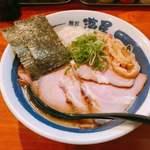 濃厚煮干しそば 麺匠 濱星 - ♦︎チャーシュー濃厚煮干しそば980円