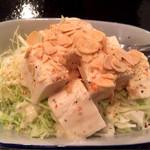 じゅにあ - 豆腐とキャベツのシーザーサラダ