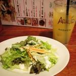 アガリコ マサール - サラダ&パイナップルジュース