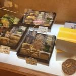 ベニス洋菓子店 -
