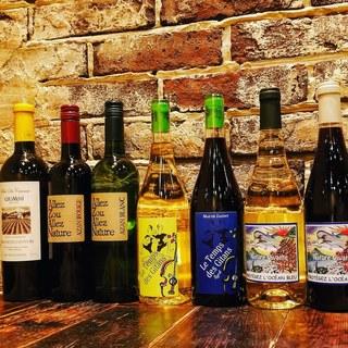 身体の中から美味しい!自然派ワインとオレンジワイン