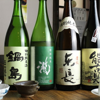 佐賀の銘酒多数ご用意!飲み処としても飲みに来んさい。