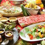 大衆居食家 しょうき - 料理写真: