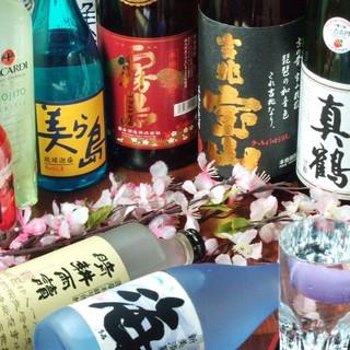 日本酒好き集まれ。2時間セルフ日本酒飲み放題1800円~