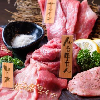 ■肉の旨味と特製の甘辛たれの相性は癖になる美味さ!■