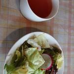 レストラン画廊 - スープ サラダ