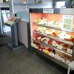 鹿児島県庁 喫茶室 - 店外観