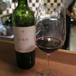 ワインバー 杉浦印房 - 赤ワイン2