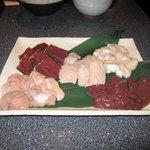 焼肉まうん - 料理写真:ホルモンセット!!通常2640円が1980円(税別)