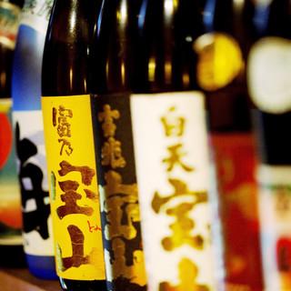 上質な日本酒