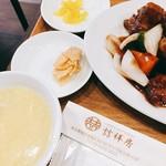 喆祥房 - 酢豚定食ランチ850円