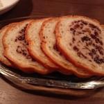 パークモア - レーズンバター